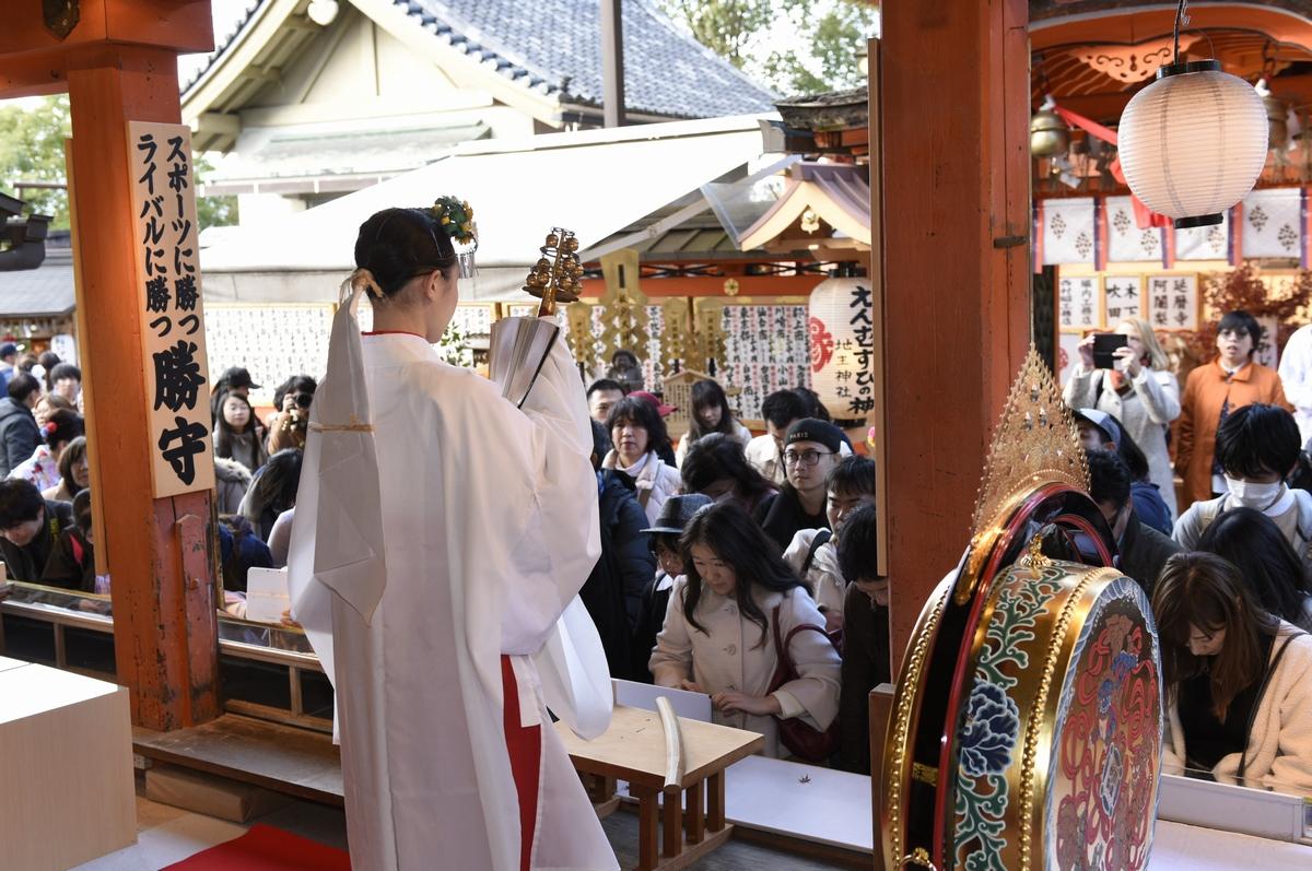 もみじ祭り 神鈴の儀