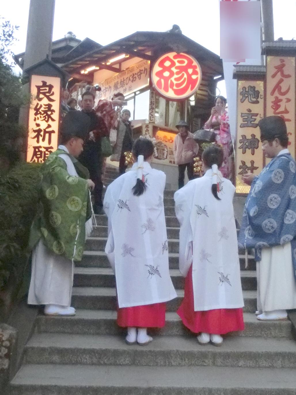 しまい大国祭 新春しめ縄お祓い