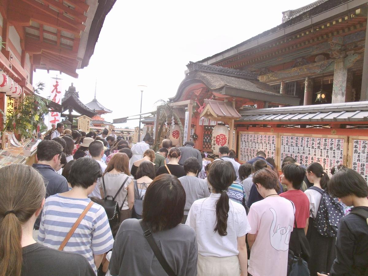 夏越しの大祓祭