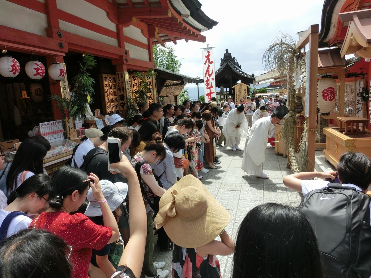 えんむすび地主祭り 降神の儀