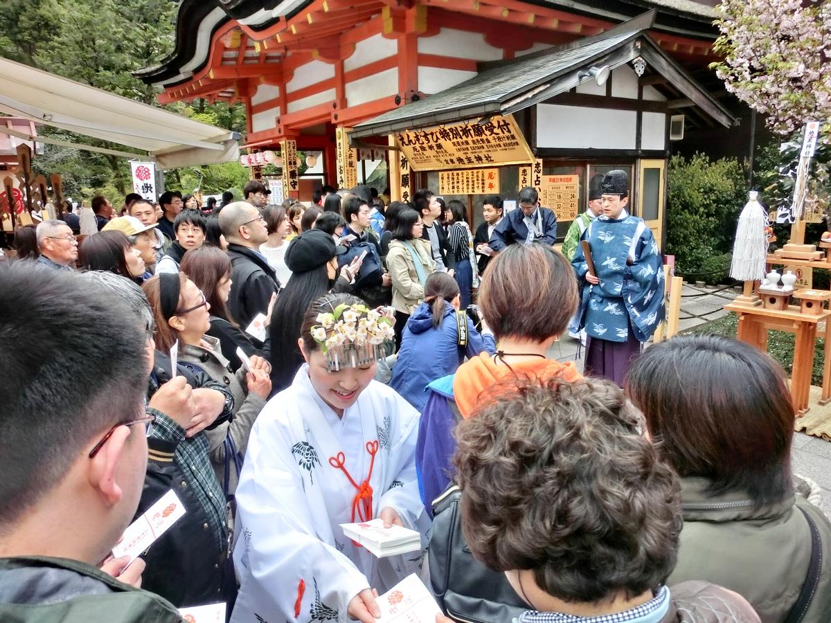 縁結び祈願桜祭り 地主桜 神鈴の儀