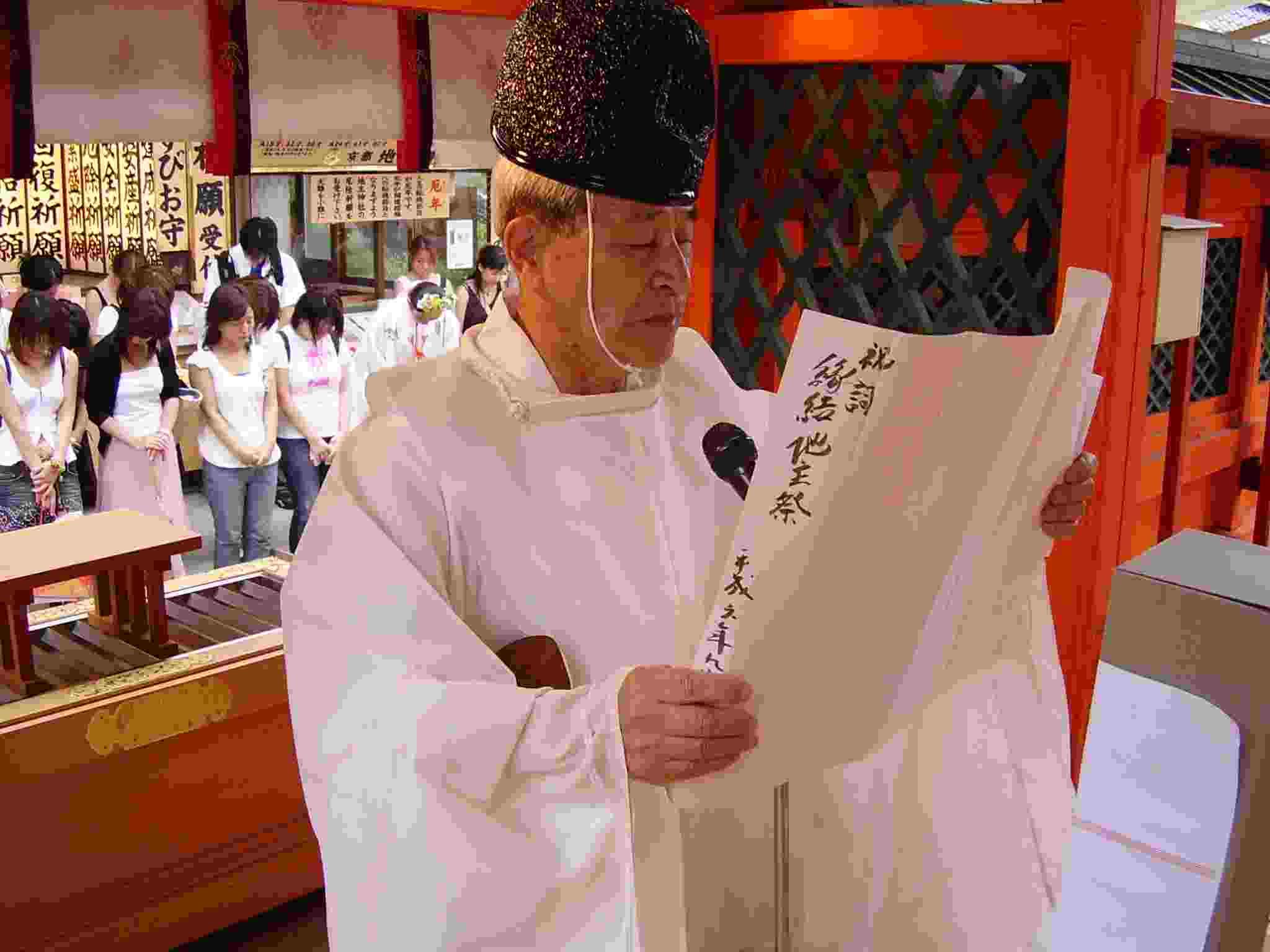 えんむすび地主祭り 宮司祝詞奏上 京都地主神社