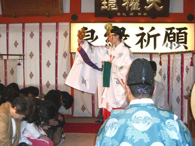 京都地主神社 しまい大国祭 巫女神鈴の儀