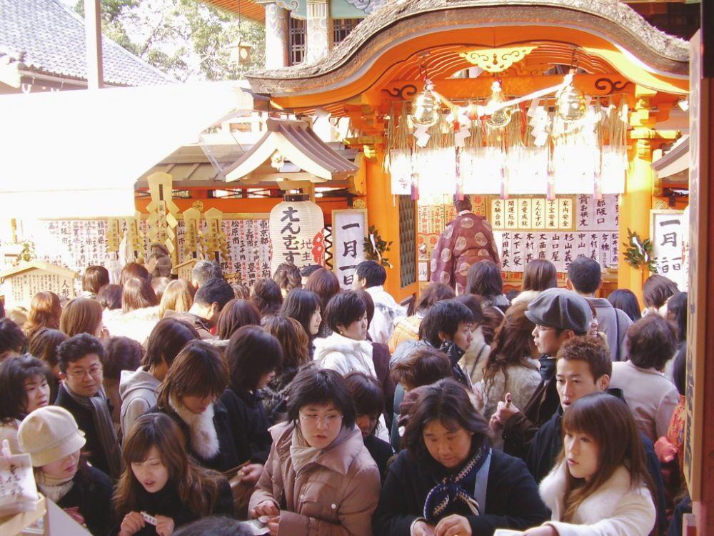 初詣 京都地主神社