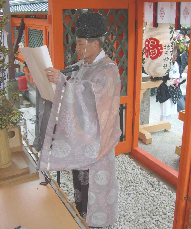 地主神社 巫女神鈴の儀