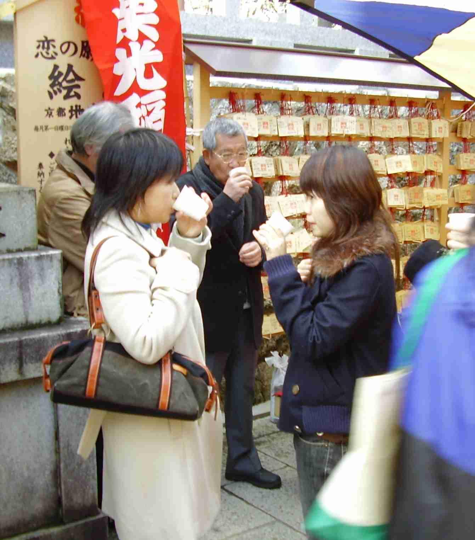 栗光稲荷社 初午祭