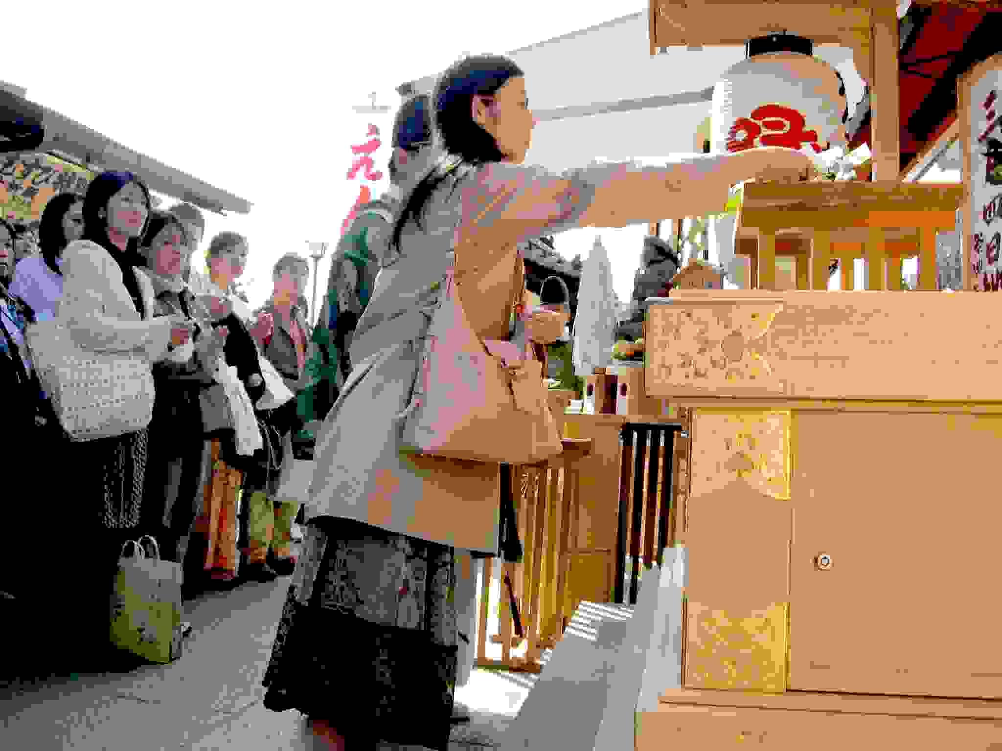 えんむすび地主祭り 玉串拝礼