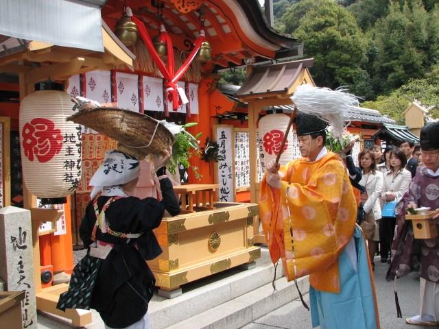 桜祭り 修祓の儀
