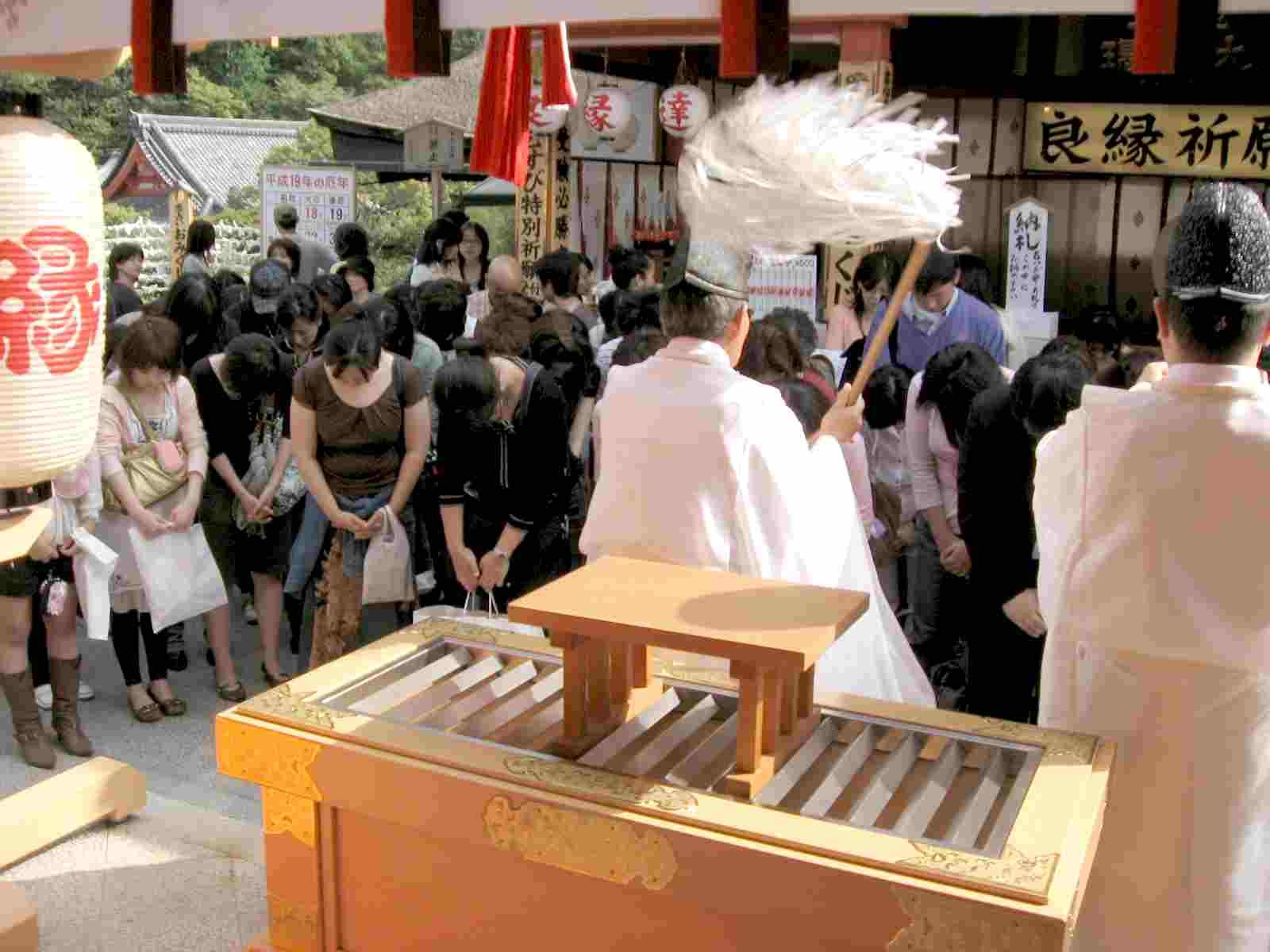 えんむすび地主祭り 修祓の儀