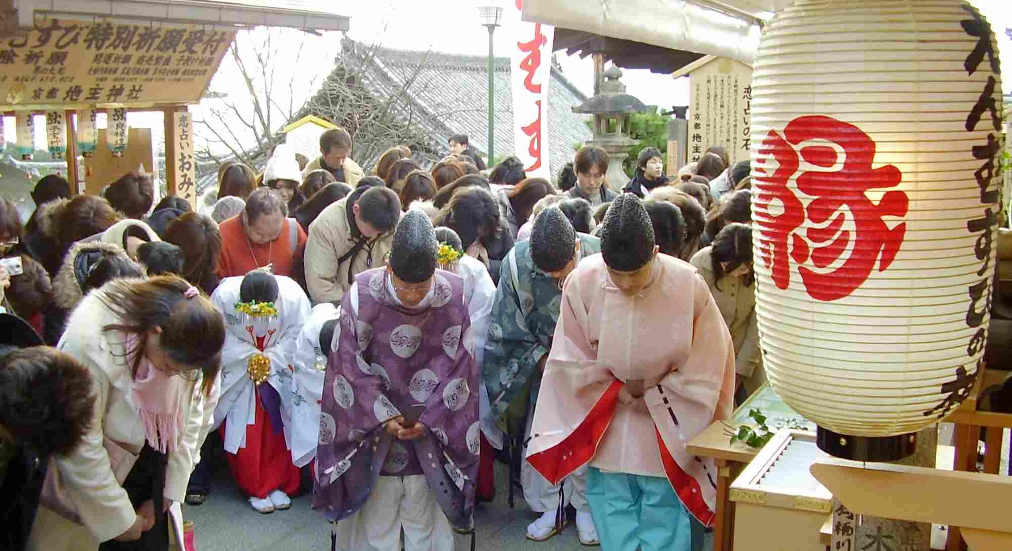 縁結び初大国祭 拝礼