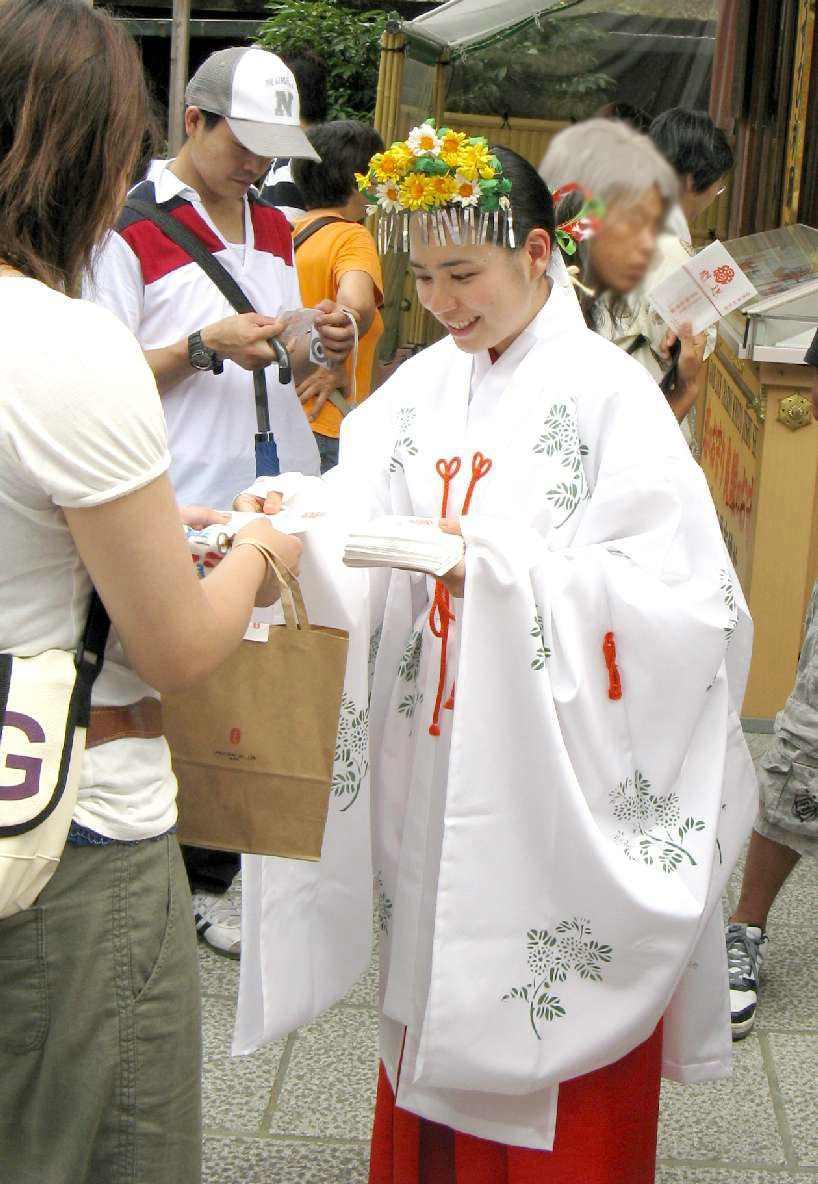 えんむすび地主祭り 開運こづち授与