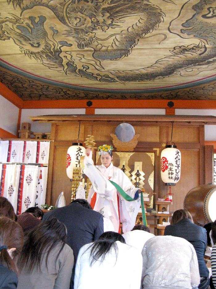 えんむすび地主祭り 神鈴の儀