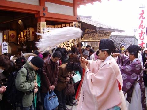 大祓祭 修祓の儀