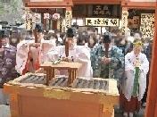 縁結び初大国祭 神官拝礼