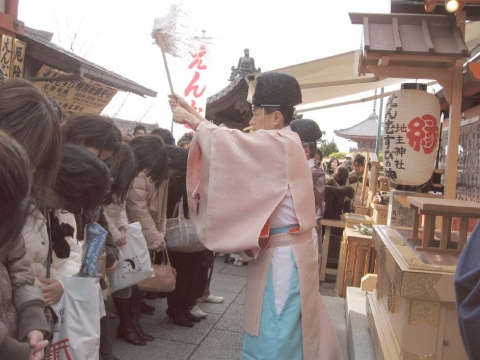 縁結び初大国祭 お祓い