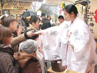 地主神社 節分祭 人形祓い(ひとがたばらい)
