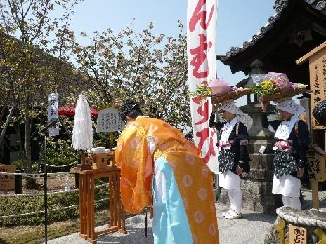 縁結び祈願桜祭り お祓い