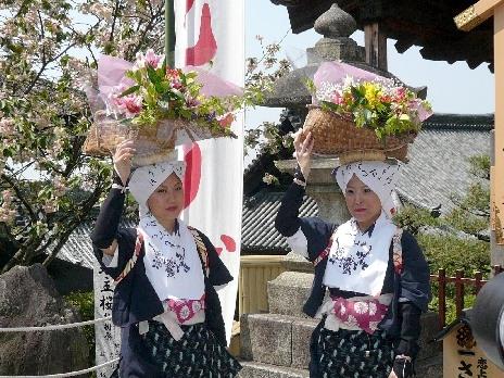 縁結び祈願桜祭り 白川女