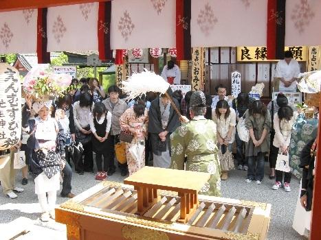 縁結び地主祭り 修祓の儀