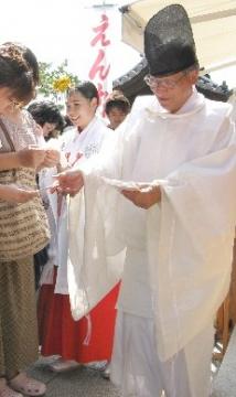 縁結び地主祭り 開運こづち授与