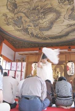 地主神社敬老祭 お祓い