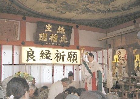 地主神社 敬老祭 神鈴の儀