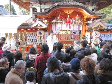 地主神社 大祓祭