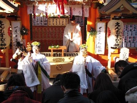 大祓祭 神鈴の儀