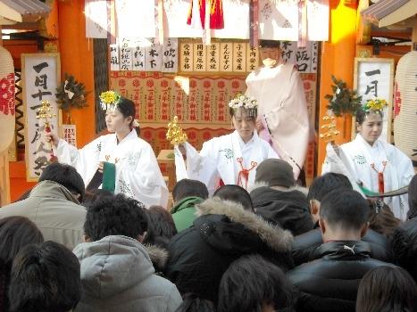 縁結び初大国祭 神鈴の儀