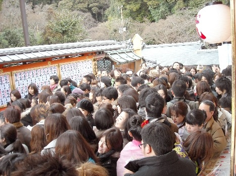 縁結び初大国祭