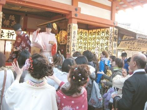 地主神社 節分祭 豆まき神事