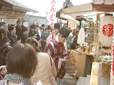 地主神社 節分祭 人形(ひとがた)祓い