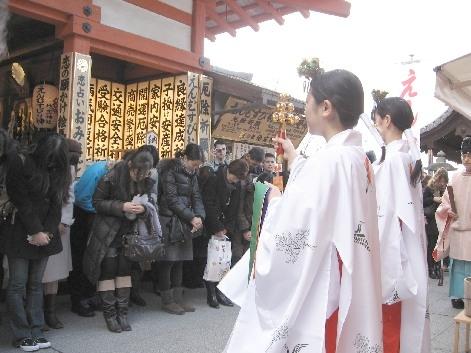 京都地主神社 節分祭 神鈴の儀