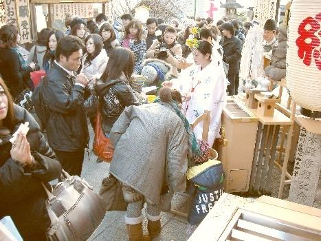 地主神社 節分祭 人形(ひとがた)祓い神事