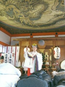 縁結び地主祭り 神鈴の儀