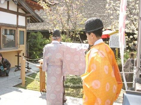 縁結び祈願桜祭り 北村季吟句献詠