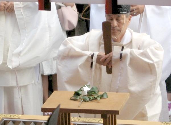 宮司 拝礼