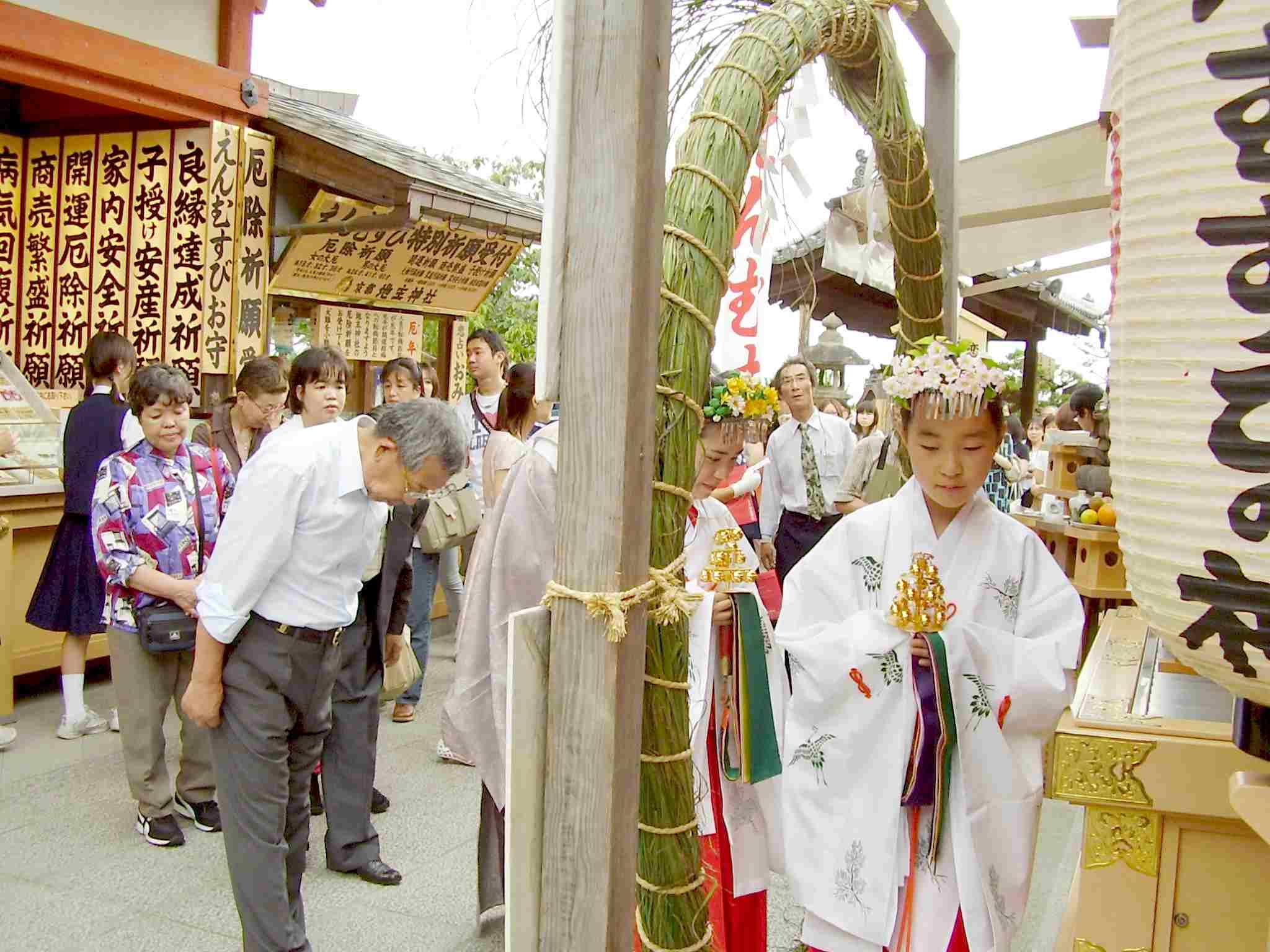 地主神社 茅の輪くぐり神事