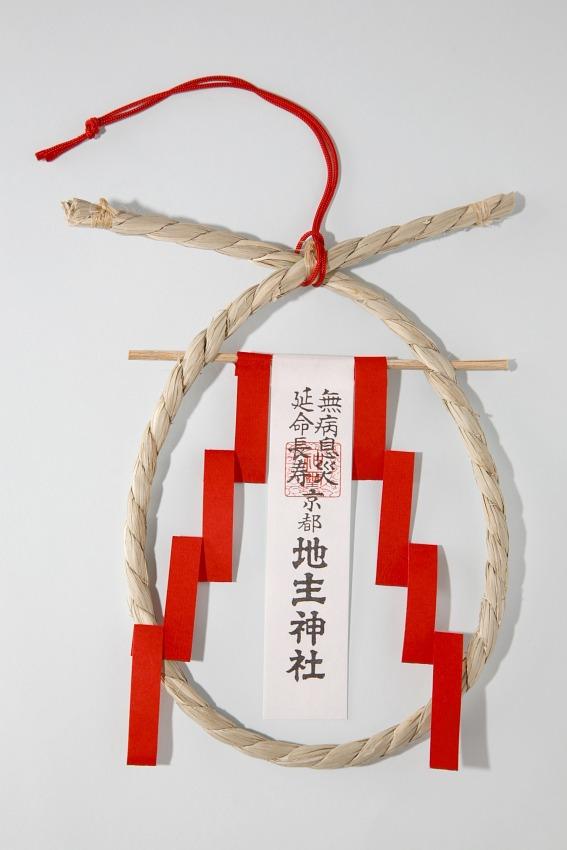 夏越しの大祓祭 本殿前「茅の輪」