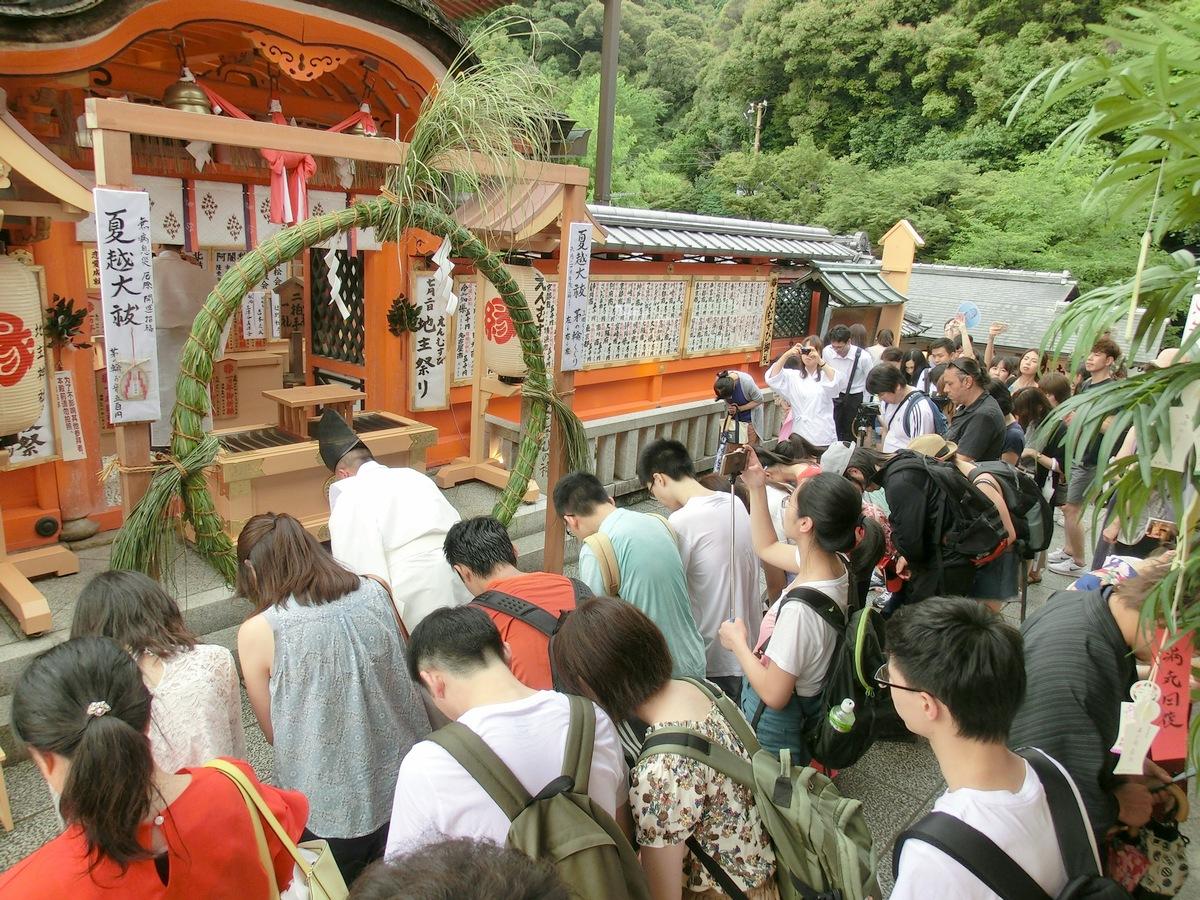 夏越しの大祓祭 降神の儀