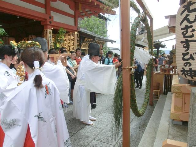 夏越しの大祓祭 茅の輪くぐり