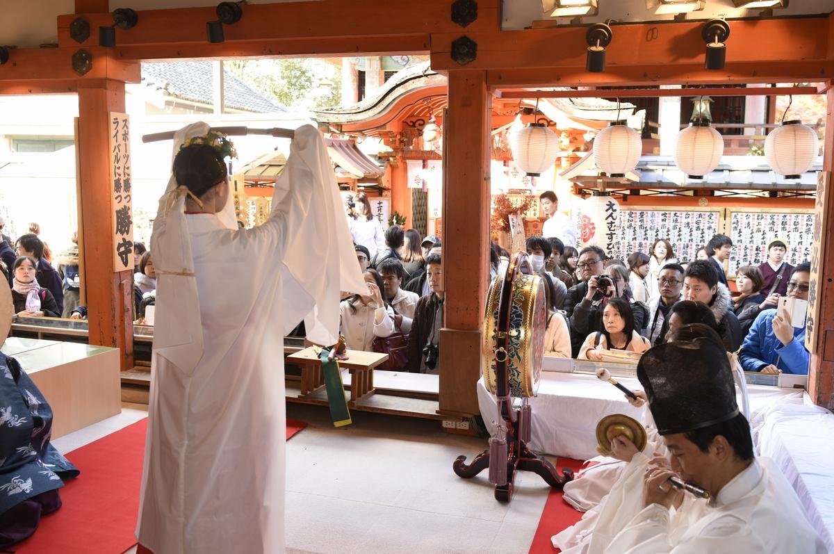 もみじ祭り 神楽「剣の舞」