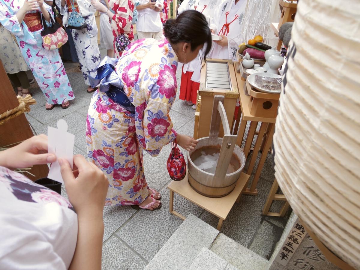 夏越しの大祓祭 人形(ひとがた)祓い