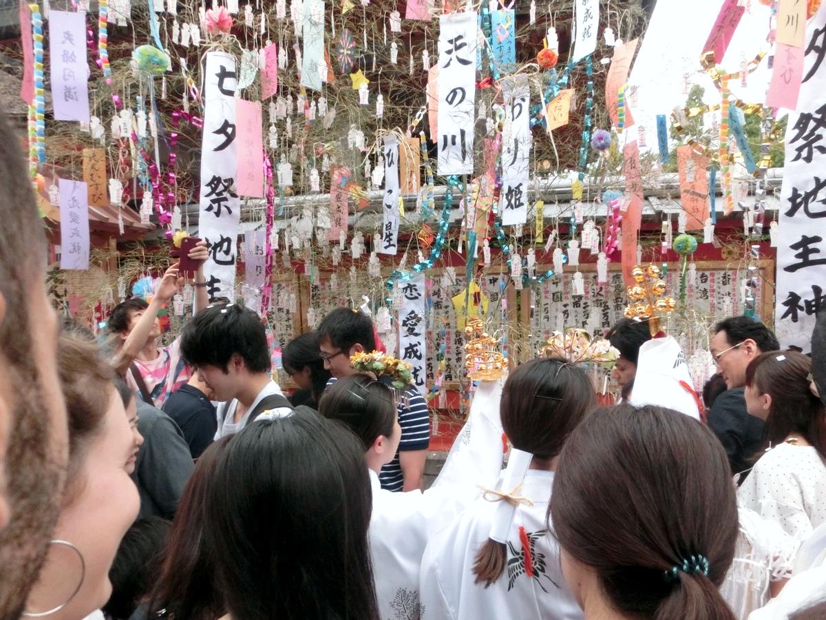 地主神社 恋愛成就七夕祭 「七夕こけし」お祓い「神鈴」